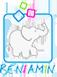 logo_0038_beniamin
